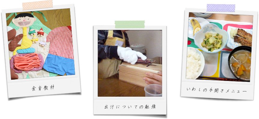 kids_photo2