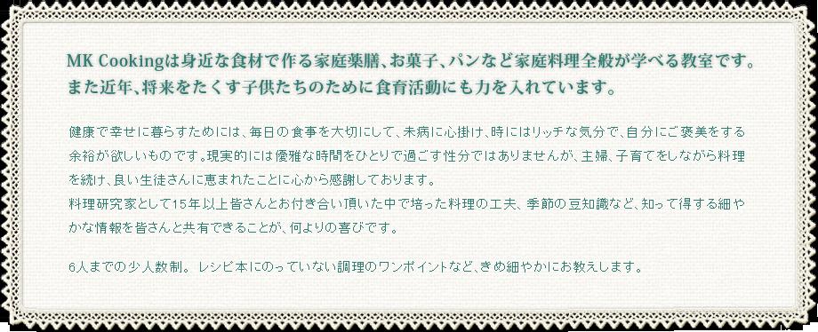 ol_toptxt